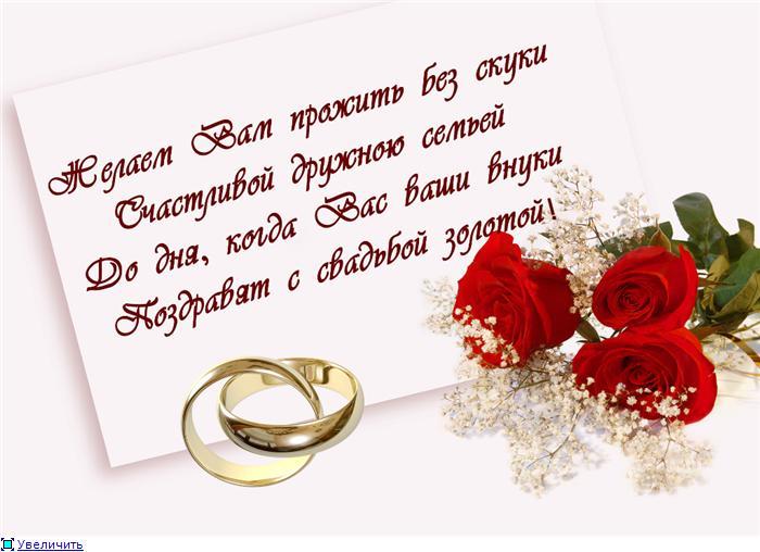 Поздравления для исполнения желаний