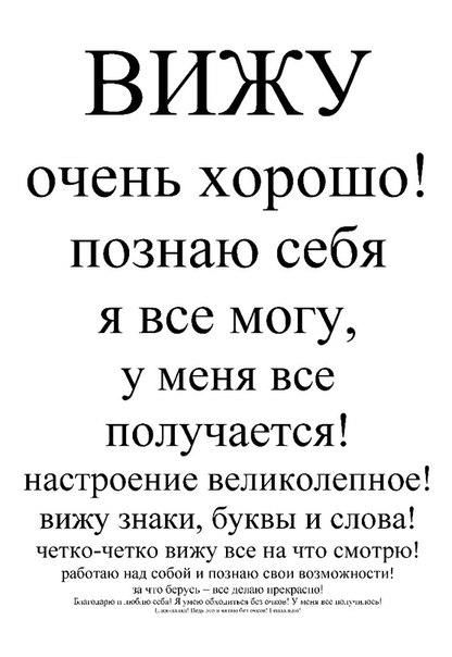 4278666_29hIyh5asxo (416x604, 49Kb)