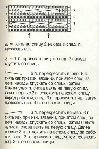 GVQkvfT_8Os (401x604, 195Kb)