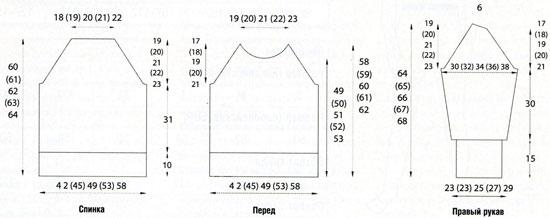 m_002-2 (550x218, 60Kb)