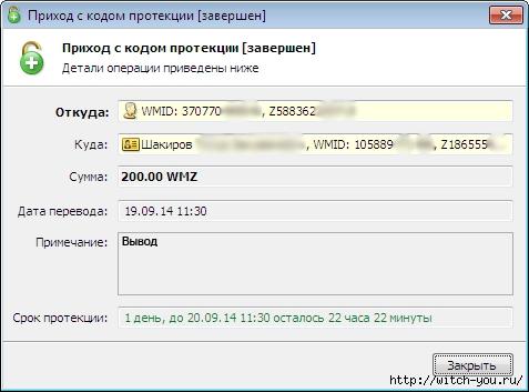 2493280_200 (477x353, 91Kb)