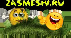 5680197_logo (300x163, 85Kb)