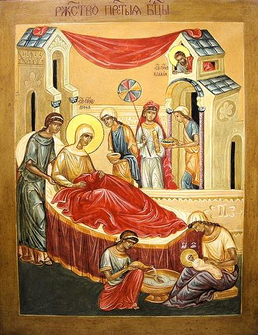 Рождество Богородицы (370x480, 172Kb)
