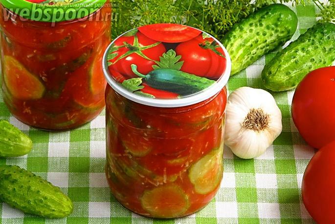 помидоры с огурцами в томатном соке на зиму обзорная экскурсия Риму