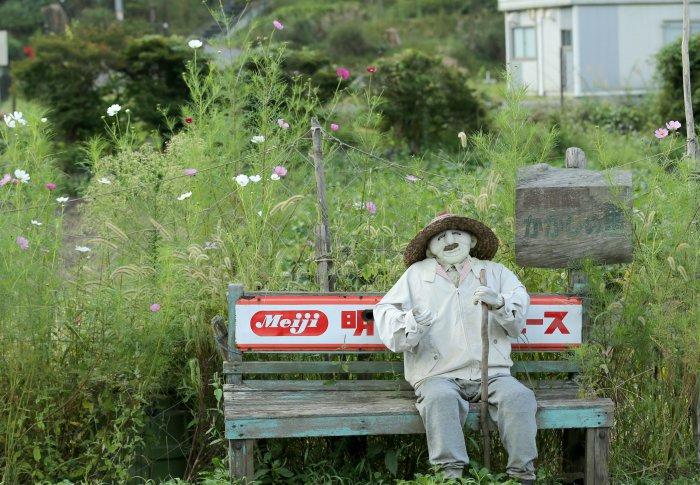 деревня пугал в японии фото 1 (700x485, 371Kb)