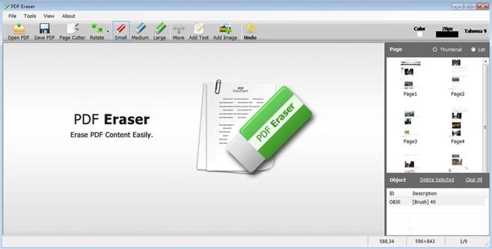 pdferaser (700x353, 87Kb)