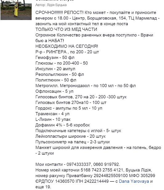 лан (533x617, 154Kb)