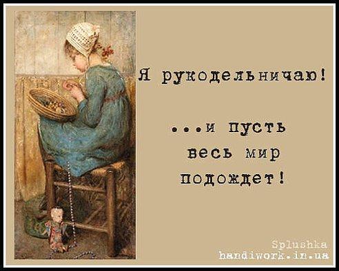 3416556_image_1_ (492x394, 37Kb)