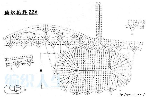 лёгкие-пинетки-крючком1 (1) (600x400, 141Kb)