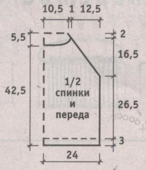 5393736_2 (298x346, 26Kb)
