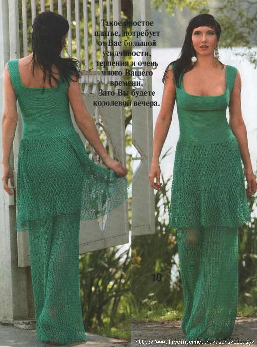 платье сандра1 (519x700, 359Kb)