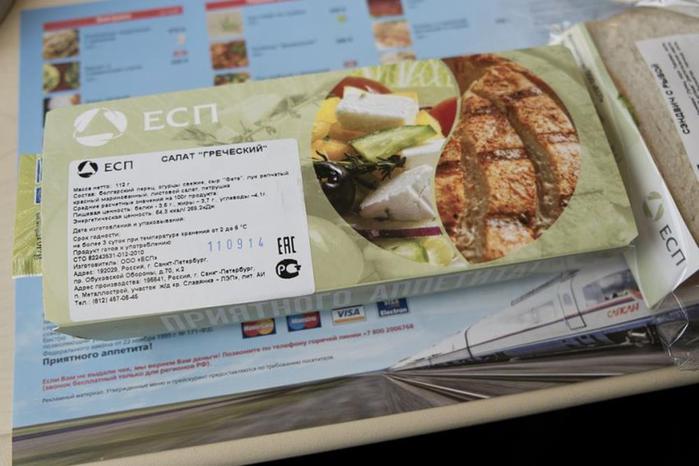 Чем сегодня кормят в современных поездах (фото)