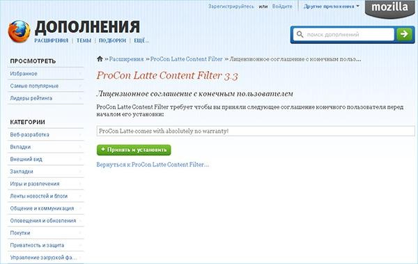 4153430_1359262254_skrin1 (600x379, 70Kb)