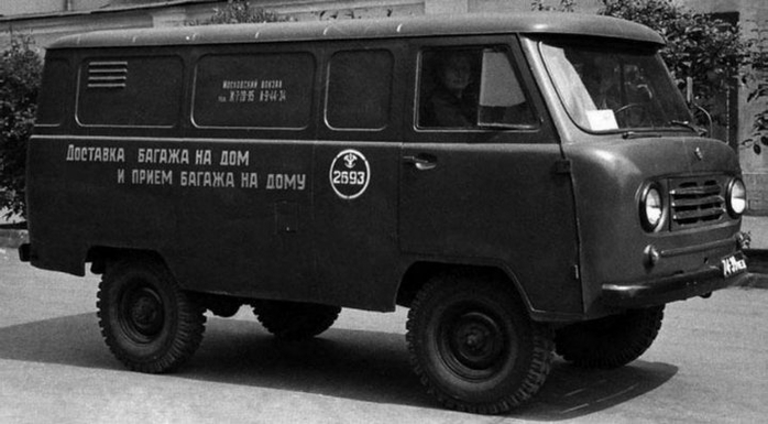 УАЗ-452 фото 2 (700x385, 147Kb)