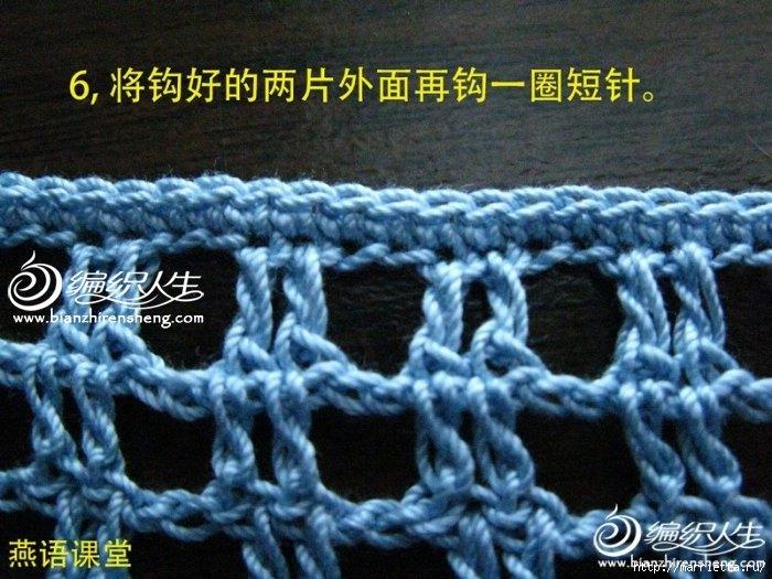 вязание крючком. детский жилет с мишкой (7) (700x525, 243Kb)