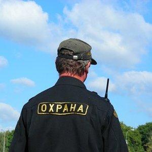 Легализация охранной деятельности!