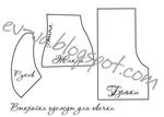 Превью 6 (604x431, 71Kb)