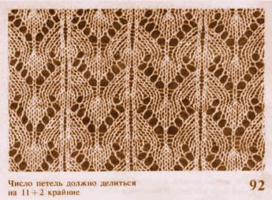 Galesku - Uzory mashine_26 (382x282, 204Kb)