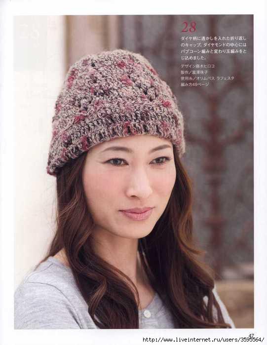 вязание китайских шапок