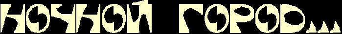 RnRoRCRnRoRIPRgRoRrRoRdIG1IG1IG1 (1) (700x70, 17Kb)