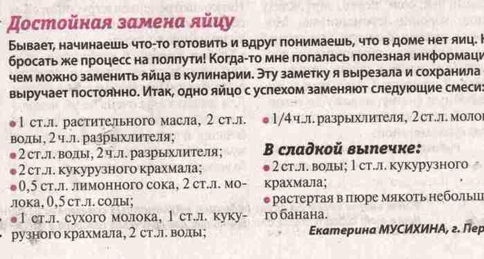 5393736_ptichi_gnezdishki (700x374, 25Kb)