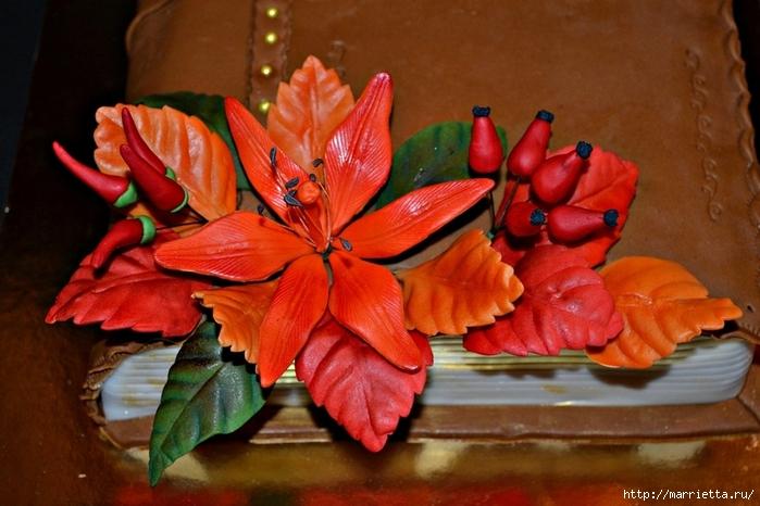 Осенние марципановые 3D торты. Идеи (7) (700x466, 260Kb)