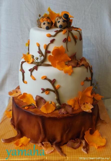 Осенние марципановые 3D торты. Идеи (24) (443x640, 188Kb)