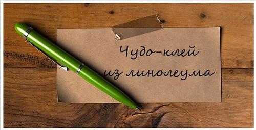bc48dbab7114a1847865b38f1a14bd76 (500x255, 48Kb)
