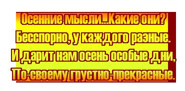 6 (370x183, 22Kb)