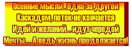 7 (425x163, 25Kb)