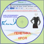 4907394_DiskPro150x150 (150x150, 10Kb)