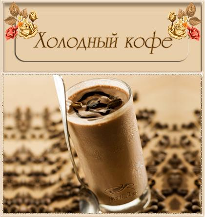 4303489_aramat_0394f (420x443, 171Kb)