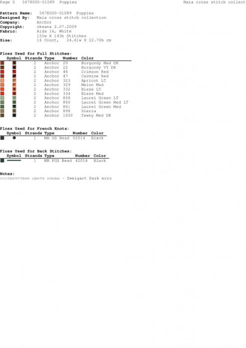 Poppies-005-723x1024 (493x700, 79Kb)