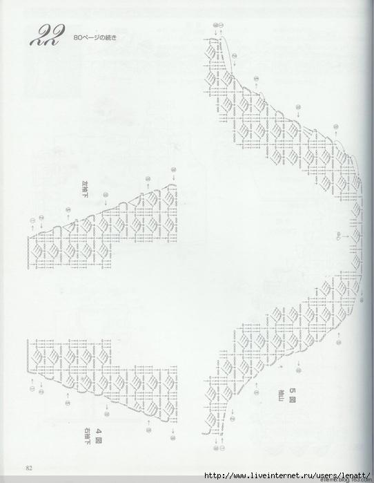 792070584563889202 (542x700, 176Kb)