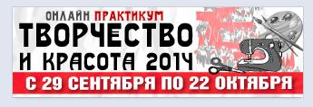 2014-09-26_122721 (345x119, 39Kb)