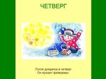 Превью 5 (604x453, 95Kb)