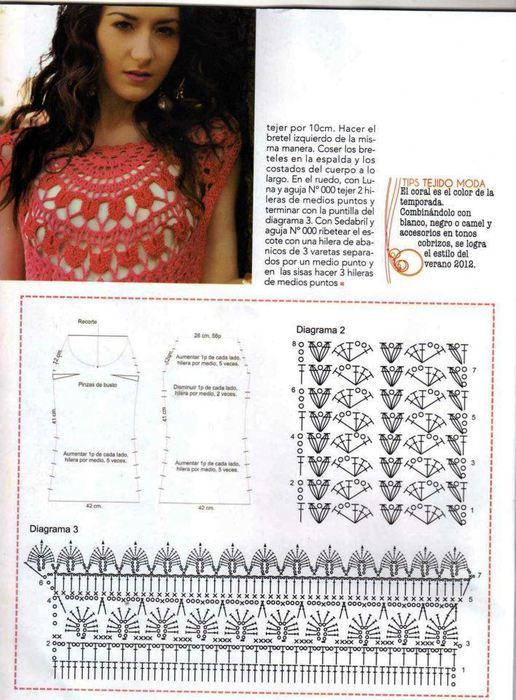 crochetemoda000140 (516x700, 88Kb)