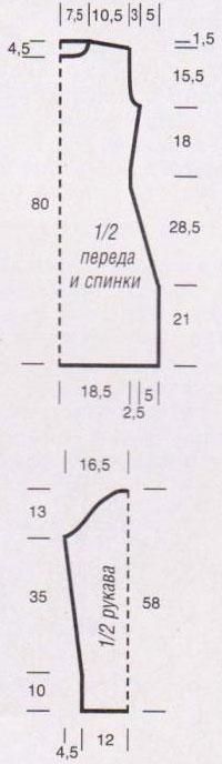 m_022-1 (200x688, 59Kb)