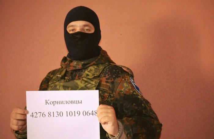 2642543_Kornilovci (700x455, 52Kb)