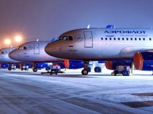 aeroflot (300x225, 38Kb)