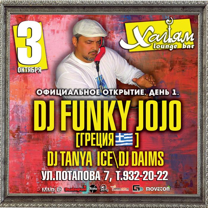 3������� �������� Funky JoJo-���� (700x700, 697Kb)