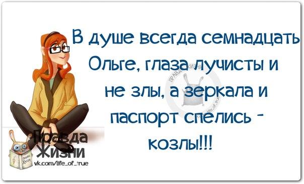 1411671135_frazki-4 (604x367, 164Kb)
