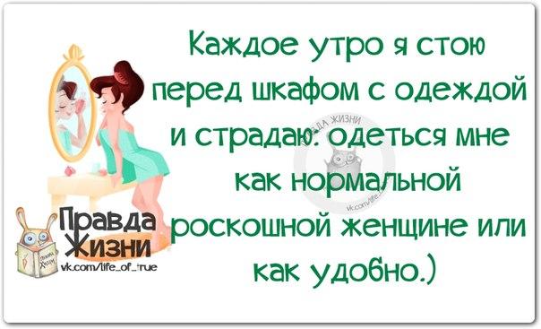 1411671142_frazki-13 (604x367, 184Kb)