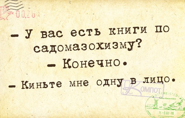 1411671151_frazki-16 (604x386, 232Kb)