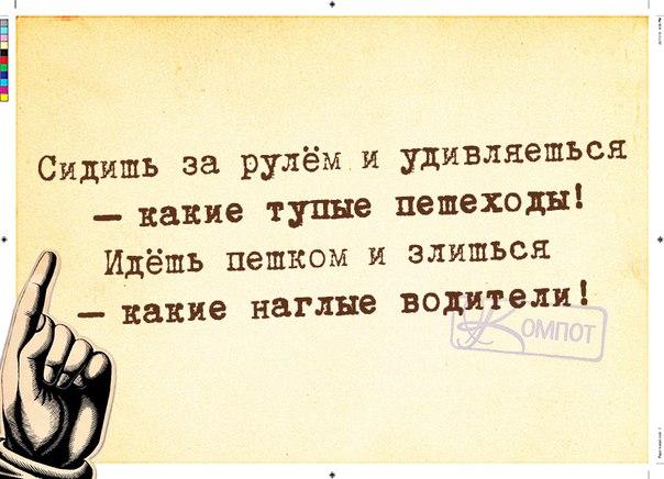1411671159_frazki-21 (604x436, 237Kb)