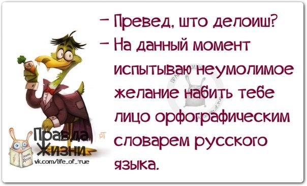 1411671205_frazki-25 (604x367, 189Kb)