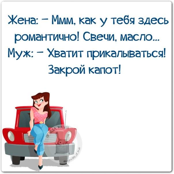 1411671213_frazki-22 (604x604, 202Kb)