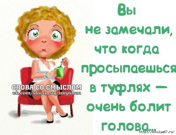 _CYJsTyaFeQ (604x465, 148Kb)