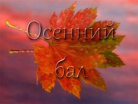 4960474_Logo_konkyrsa (450x338, 47Kb)