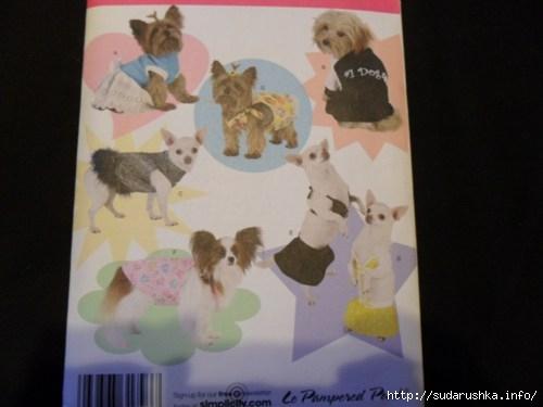 dog_dress-bathing_suit-tank_top-skirt_pattern_xs-s_3af3efe5 (500x375, 75Kb)